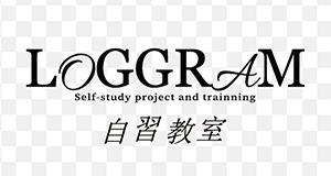LOGGRAM自習教室